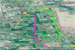 removal canal sirsa highway farmers luvas benefit