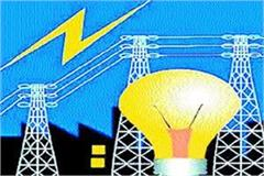 electricity department strict bills deducted deposited 31 december