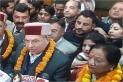 mc election bjp holds the post of mayor and deputy mayor