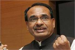 former cm shivraj singh chauhan said dhanbad  no possibility coup in mp
