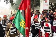 akhilesh flags off cycle rally minister mla reaches sp legislative assembly