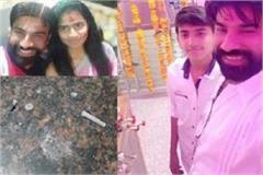 rakesh verma arrested