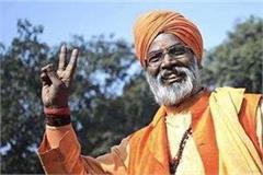 sakshi maharaj s attack on shiv sena said  will celebrate
