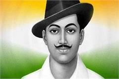 after veer savarkar a demand to give bharat ratna to shaheed bhagat singh
