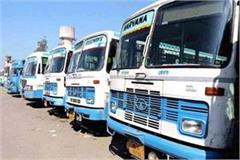 buses private operators running permit routes haryana roadways buses