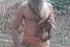 this young man has not taken bath for 45 years the reason will surprise