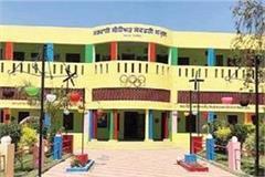 most beautiful government school in gurdaspur