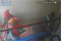 vagrani center operator shot by miscreants cctv footage surfaced