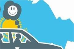 relief from increasing traffic pressure