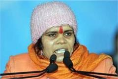 sadhvi prachi said  nehru family had conspired to defame nathuram