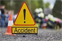 painful accident due to collision of dumper death of husband and wife