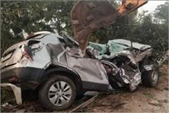 painful road accident deterioration vehicle two died