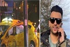 1 punjabi youth dies in canada road accident