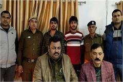 cia 2 police great success arrests two accused murder case