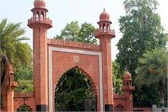vc of amu wrote open letter to students and teachers said