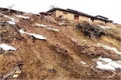 4 families facing danger due to landslide