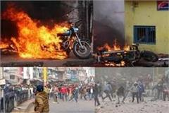 caa action for recovery intensified 180 crore rioters in 8 districts of up