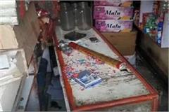 targeted shop escaped cash goods lakhs rupees