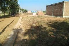 land acquired hooda department preparations illegal colony