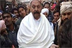 this video of bsp mp afzal ansari went viral amid caa riots