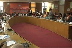 bjp meeting on organizational elections concluded