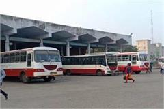 private bus drivers arbitrary roadways department lakhs selected