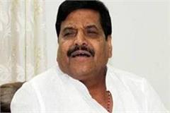 bjp is playing with the country s constitution for votes shivpal yadav
