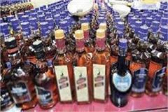 cia liquor team raided 330 boxes illegal recovered