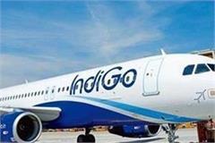 new flight of amritsar delhi started