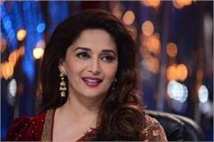 bollywood actress madhuri dixit sold her kothi