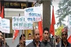 himachal strongly condemned police brutality on jamia students