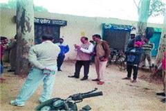 shinkaja tightened sellers removed 15 shops