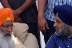 sukhbir s statement on the revolt of dhindsa  said that he is like my father