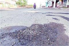 road uprooted in 15 days increased danger for drivers