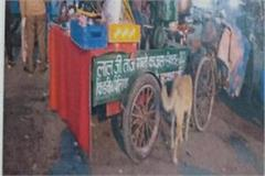 street food vendors of haryana are selling food without training and licenses