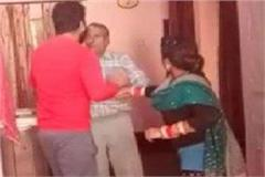 son daughter in law assaulted elderly video viral