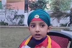 child appeal to captain amarinder singh