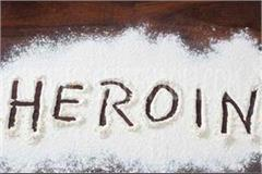 bsf has recovered heroin worth 15 crores