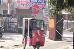 made solar powered auto in just one and a half lakh