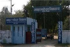 new revelations in the mainpuri murder case