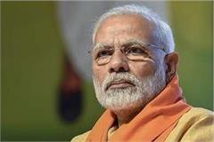 modi s silent insensitivity on unnao incident congress
