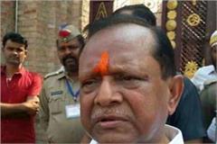 yogi s minister s absurd statement said spoiled children are