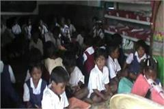 school s electricity connection cut 550 children classes dark rooms