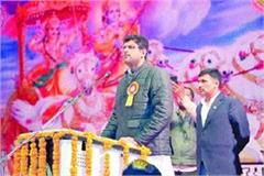 geeta inspires us to move forward in life dushyant chautala