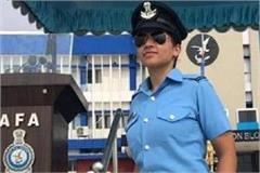 poonam become a flying officer in the air force