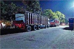 due to lack of parking space for trucks drivers face problems