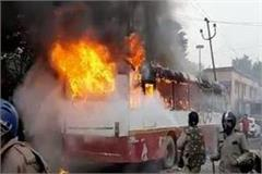 violent protest against caa protesters burnt bus in sambhal