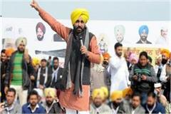 now bhagwant mann will go to comedy in australia
