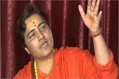 hindu mahasabha in support of sadhvi pragya