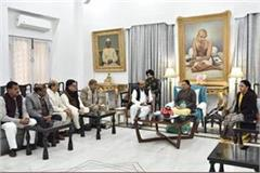 delegation of up congress met with governor know what is the matter